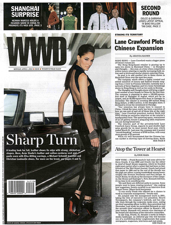 Chainmail bracelet<br>WWD Cover 2013